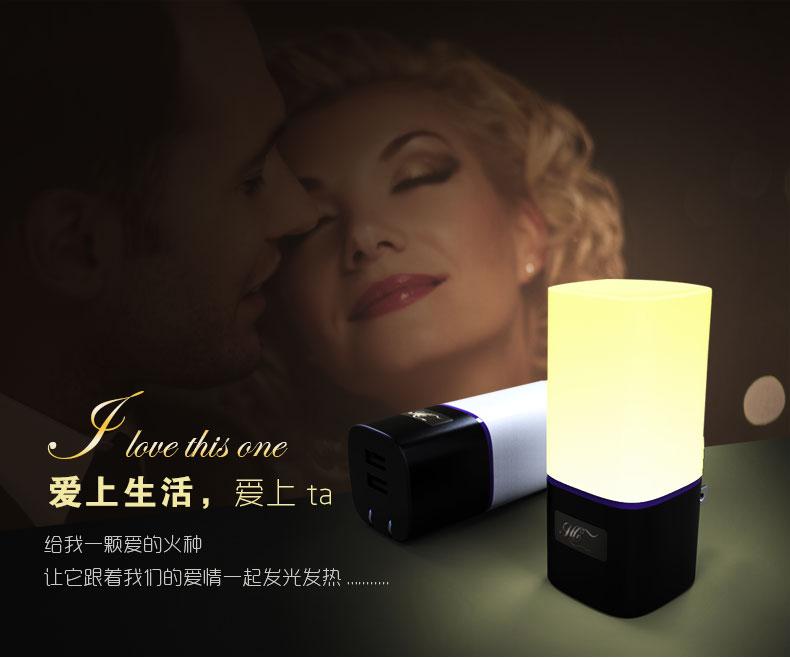 qc3.0小夜灯充电器